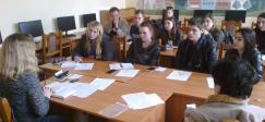 Первая встреча с педагогическим отрядом «Лира»
