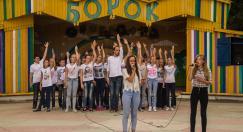 Славянский базар и педагогический отряд «Лира»